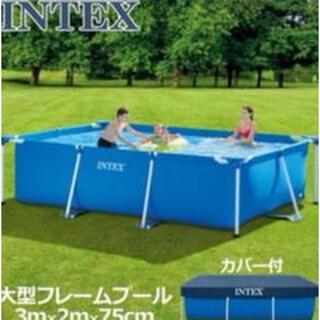 【新品】コストコ INTEX インテックス 大型プール カバー付き