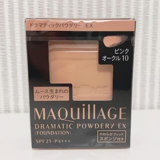 MAQuillAGE - 資生堂 マキアージュ ドラマティックパウダリー EX レフィル ピンクオークル1