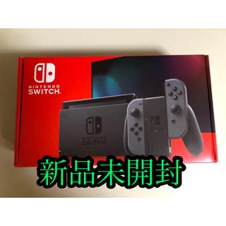 ニンテンドースイッチ(Nintendo Switch)のNintendo Switch 本体 グレーJOY-CON…新品未開封(家庭用ゲーム機本体)