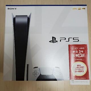 PlayStation - 【新品未使用】PS5通常版 本体 保証付き