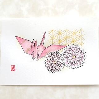 和風インテリアアート 折り鶴と菊 ポストカードサイズ 手描き 1点もの(アート/写真)