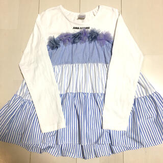 ANNA SUI mini - ANNA SUI mini 長袖チュニック 130 ストライプ フリル 子供服