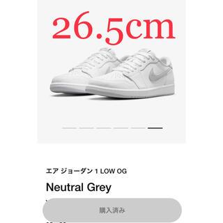 NIKE - NIKE AIR JORDAN 1 LOW OG Neutral Grey