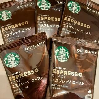 Starbucks Coffee - スターバックス オリガミ エスプレッソロースト5袋
