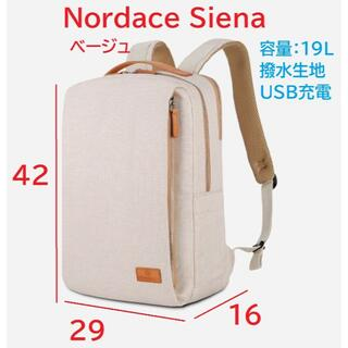 新品★Nordace Siena 軽量デイリーバックパック ベージュ★リュック(バッグパック/リュック)