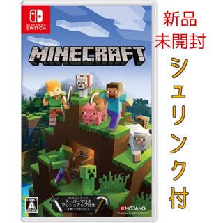 Nintendo Switch - Minecraft Nintendo Switch版 マインクラフト スイッチ