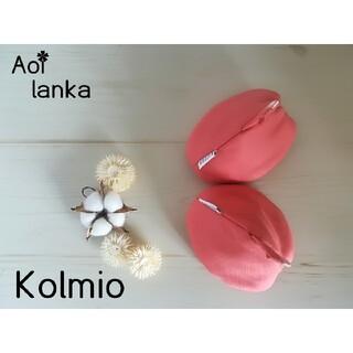ストウブ(STAUB)のKolmio『コルミオ』鍋つかみ✧サーモンピンク(キッチン小物)