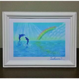 海とイルカのパステルアート 陽の光、虹の彩り パステル画(アート/写真)