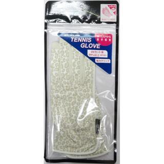 ダンロップ(DUNLOP)のダンロップ レディース テニス グローブTGG-0165W両手セット・ベージュS(その他)
