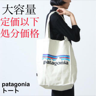 patagonia - 最新2021 パタゴニア トートバッグ 新品未使用品