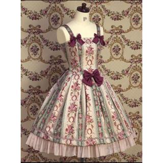 Victorian maiden - ヴァレリアジャンパースカート