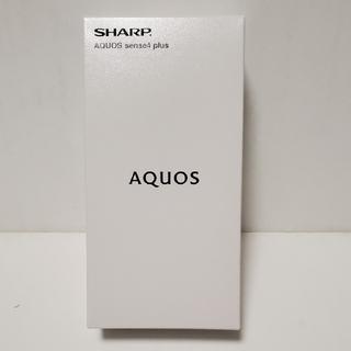 AQUOS - 新品未開封 SHARP AQUOS sense4 plus SH-M16 白