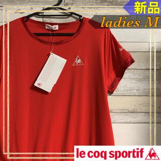ルコックスポルティフ(le coq sportif)のルコックスポルティフ トレーニング半袖Tシャツ レディースM レッド 新品(トレーニング用品)