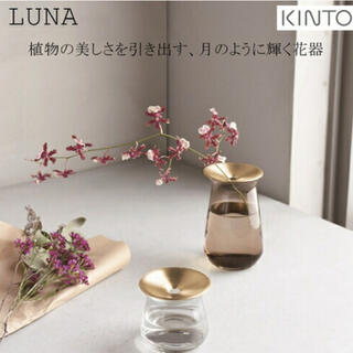 LUNA ベース ルナベース 【キントー KINTO】