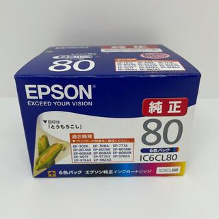 EPSON - EPSON   純正 インク  IC6CL80 とうもろこし