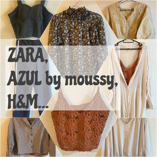 ZARA - レディース服 まとめ売り ZARA H&M他 8点