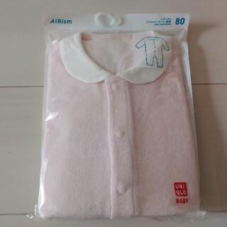 ユニクロ(UNIQLO)の【新品未使用】ユニクロエアリズムパイルカバーオール 80cm ピンク(カバーオール)