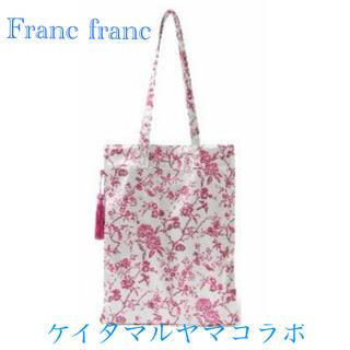 フランフラン(Francfranc)のフランフラン バッグ ケイタマルヤマ ♡ コーチ ビームス ラルフローレン 好き(トートバッグ)