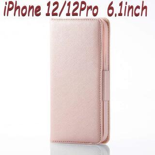 ELECOM - iPhone 12/12Pro 手帳型ケース ソフトレザーケース(ライトピンク)