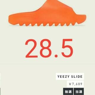 adidas - Yeezy slide  ENFLAME ORANGE 28.5