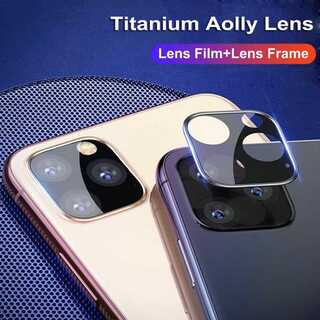 Pro/Max カメラカバー レンズ保護 ガラスフィルム(iPhoneケース)