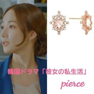 彼女の私生活 ピアス 両耳 韓国 キラキラ ピンクゴールド 花 ビジュー