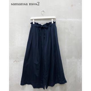 サマンサモスモス(SM2)の【samansa mos2】パンツ ネイビー サマンサモスモス(その他)