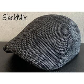 送料込 新品 帽子 ミックス編み サーモ ハンチング アイビー メッシュ km(ハンチング/ベレー帽)