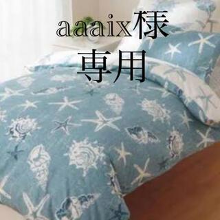 ニトリ(ニトリ)の枕カバー(シーツ/カバー)
