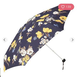 フランフラン(Francfranc)のFrancfranc  折りたたみ傘 アニータ(傘)