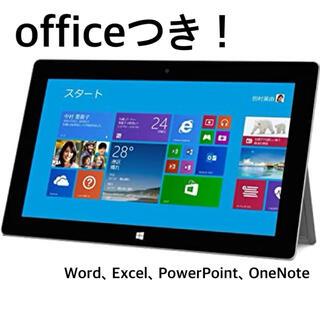 Microsoft - Microsoft Surface2 32GB Officeつき!