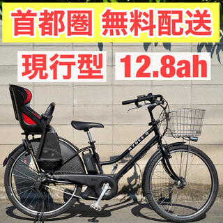 ブリヂストン(BRIDGESTONE)の電動自転車 ブリヂストン HYDEE II 26インチ 12.8ah 子供乗せ(自転車本体)