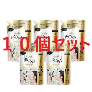 花王 - フレア フレグランス IROKA 柔軟剤 ネイキッドリリーの香り710ml10個