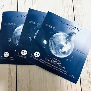 LANCOME - ランコム ジェニフィック マスク 3枚セット