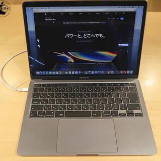 Mac (Apple) - MacBook Pro2020