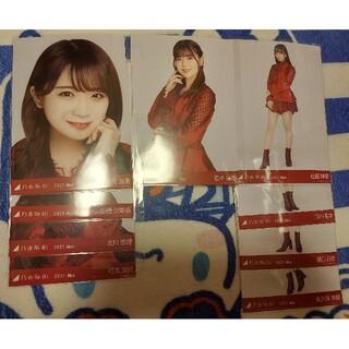 乃木坂46 - 乃木坂46 生写真 紅白衣装 まとめ売り 9枚セット