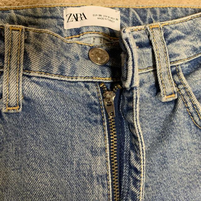 ZARA(ザラ)のZARA ハイライズスリムフィットデニム アイスブルー 36 レディースのパンツ(デニム/ジーンズ)の商品写真
