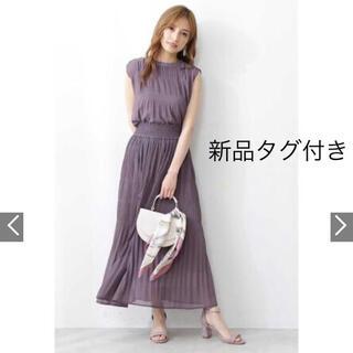 PROPORTION BODY DRESSING - 【新品タグ付き】EDIT COLOGNE❤︎ブラウス&スカート☆期間限定出品