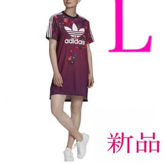 アディダス(adidas)のアディダス ワンピース L 新品 Tシャツ ワンピース ♡ ナイキ プーマ ザラ(ひざ丈ワンピース)