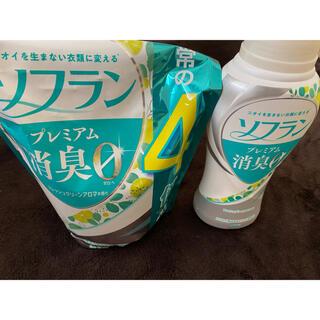 ライオン(LION)の柔軟剤ソフラン フレッシュグリーンアロマの香り4L(洗剤/柔軟剤)