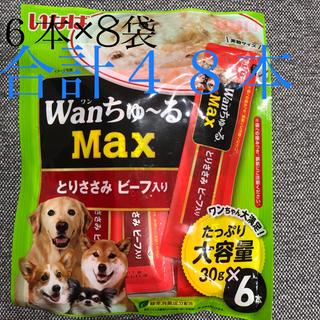 イナバペットフード(いなばペットフード)のいなば WanちゅーるMAX 48本(犬)
