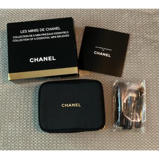 シャネル(CHANEL)のシャネル★ポーチ✴︎ブラシセット《未使用》(ブラシ・チップ)
