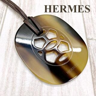 Hermes - エルメス ネックレス ペンダント バッファローホーン ラッカー リフトPM