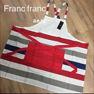 Francfranc - フランフラン エプロン レッド