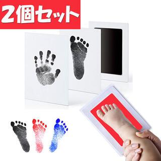 手形 足形 赤ちゃん スタンプ インク アート ベビーフレーム 出産祝い 犬 猫(手形/足形)
