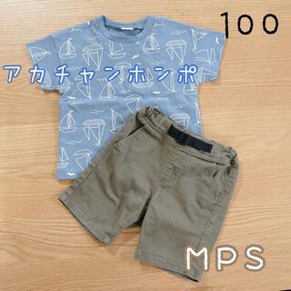 MPS - ◎100サイズ◎赤ちゃん本舗 MPS 半袖Tシャツ ハーフパンツ 半ズボン