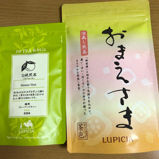 LUPICIA - ルピシア 緑茶セット