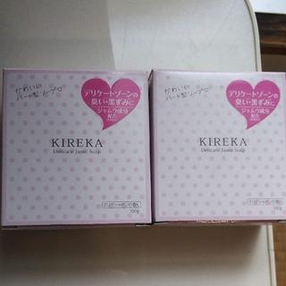 KIREKA ジャムウデリケートソープ 100 G 2個セット シャボンの香