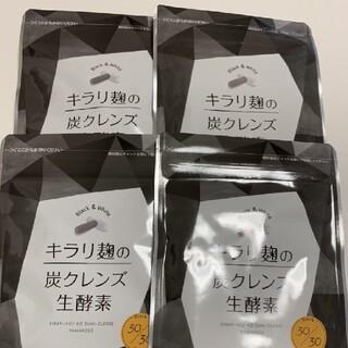 ☆キラリ麹の炭クレンズ生酵素          ★4袋セット