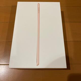 iPad - Apple iPad mini5 64GB SIMフリー